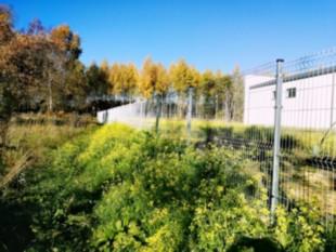 Segmentinė tvora
